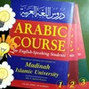 Madina Arabic Language Learning Course